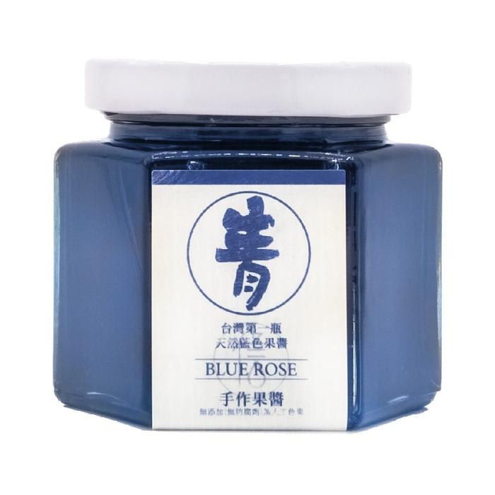 信果汁 頂級手工果醬-虹系列 6入130ml 台灣第一瓶藍色果醬