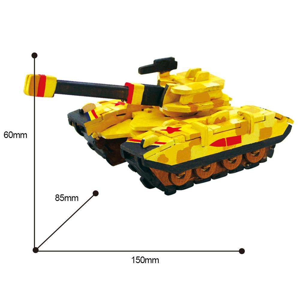 ROBOTIME|立體木質彩繪模型-坦克車Tank