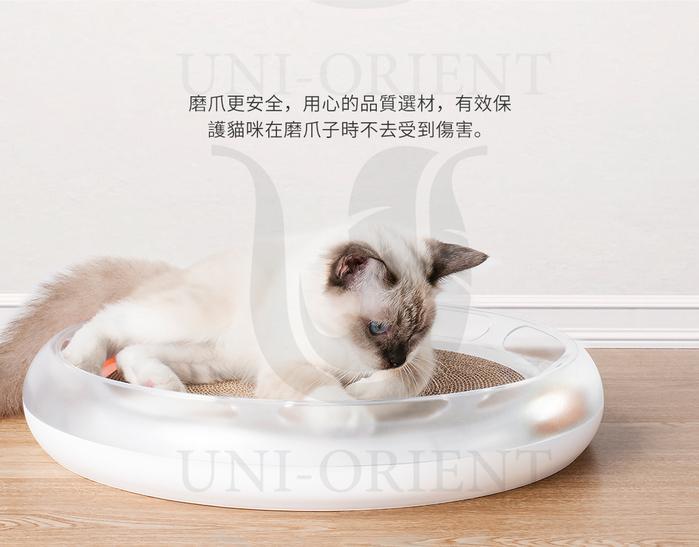 PETKIT佩奇 貓抓板/圓形