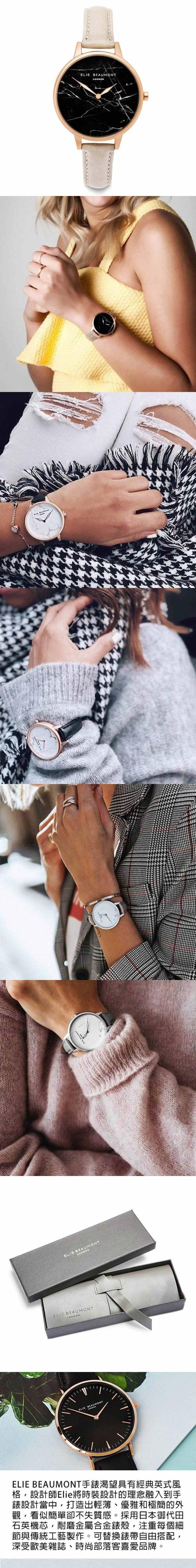 (複製)Elie Beaumont 英國時尚手錶 大理石系列 白錶盤x黑皮革錶帶x玫瑰金錶框38mm