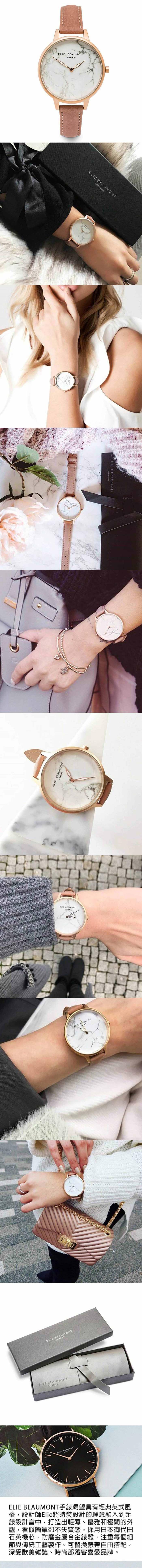 (複製)Elie Beaumont 英國時尚手錶 HOXTON系列 黑錶盤皮革錶帶x玫瑰金錶框38mm