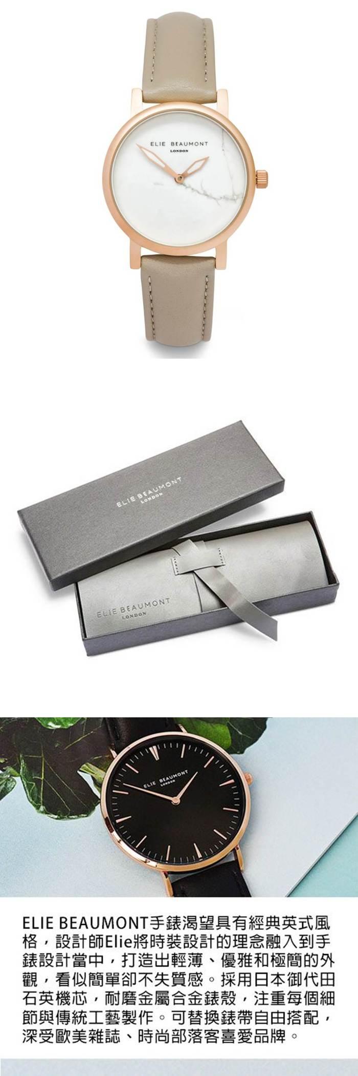 (複製)Elie Beaumont 英國時尚手錶 BAYSWATER系列 白錶盤x玫瑰金錶框米蘭錶帶28mm