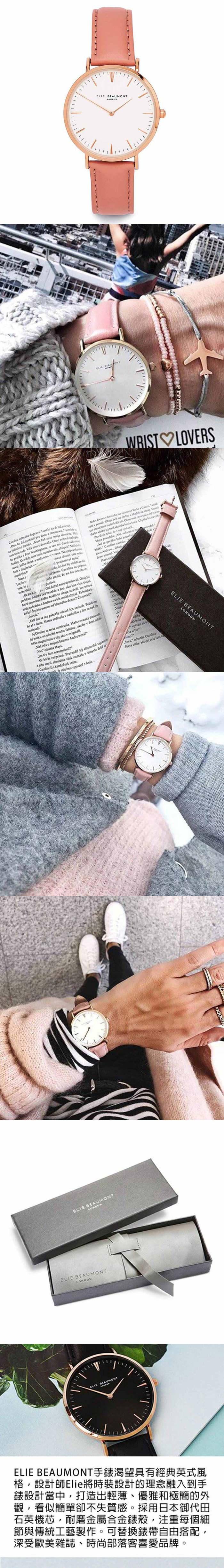 (複製)Elie Beaumont 英國時尚手錶 牛津系列 白錶盤x莓紅錶帶x玫瑰金錶框38mm