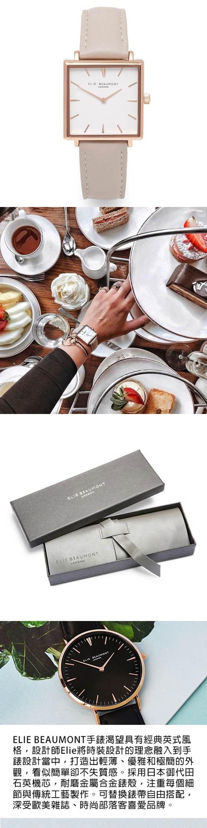 (複製)Elie Beaumont 英國時尚手錶 牛津系列 黑錶盤x褐皮革錶帶x玫瑰金錶框38mm