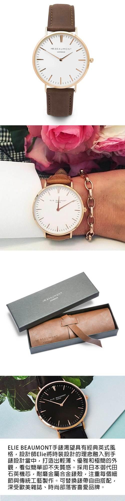 (複製)Elie Beaumont 英國時尚手錶 牛津系列 白錶盤x灰色皮革錶帶x玫瑰金錶框41mm