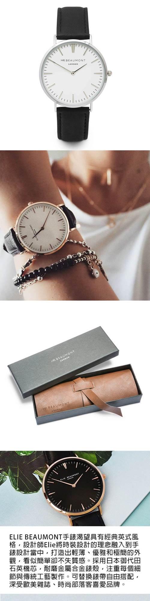 (複製)Elie Beaumont 英國時尚手錶 牛津系列 白錶盤x咖啡皮革錶帶x玫瑰金框41mm