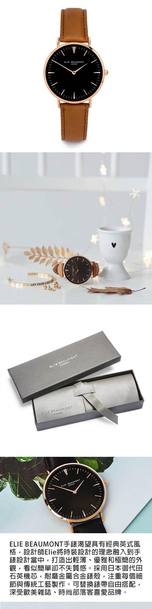 (複製)Elie Beaumont 英國時尚手錶 牛津系列 白錶盤x勃地根紅錶帶x玫瑰金框38mm