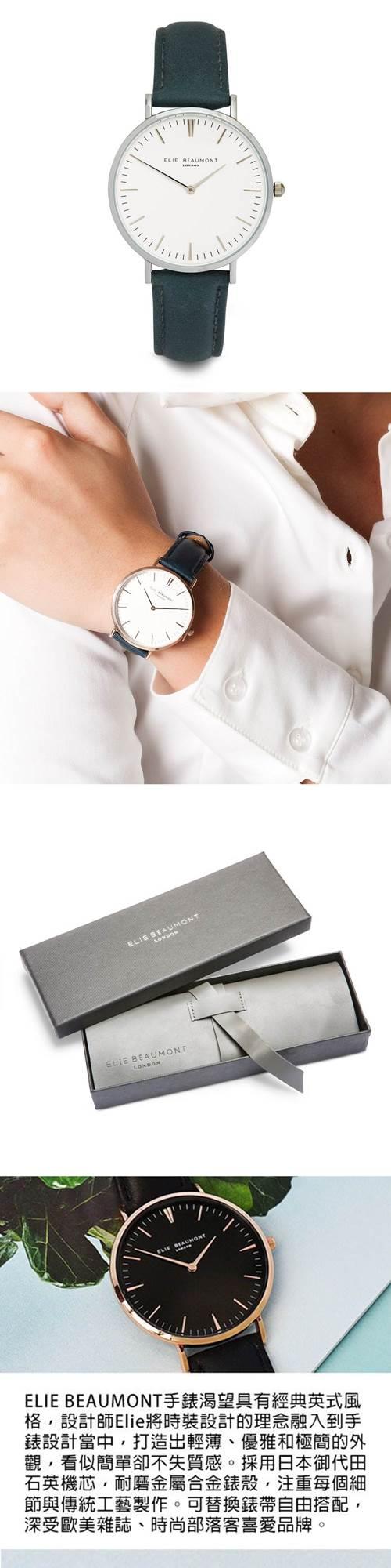 (複製)Elie Beaumont 英國時尚手錶 牛津系列 白錶盤x暗玫紅錶帶x銀錶框38mm