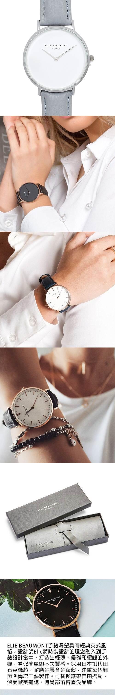 (複製)Elie Beaumont 英國時尚手錶 HOXTON極簡系列 白錶盤x黑錶帶x銀錶框38mm