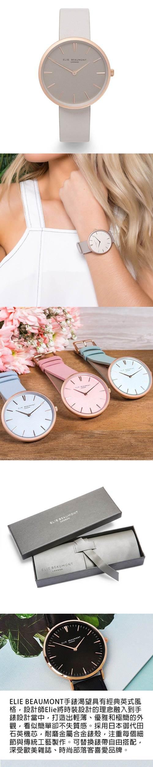 (複製)Elie Beaumont 英國時尚手錶HAMPSTEAD系列 嫩粉x磨砂玫瑰金框38mm