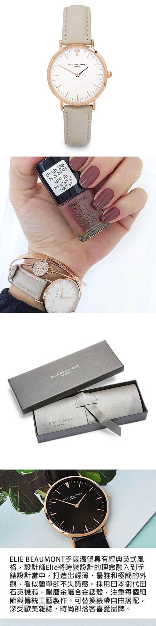 (複製)Elie Beaumont 英國時尚手錶 牛津系列 白錶盤x嫩粉皮革錶帶x玫瑰金錶框33mm