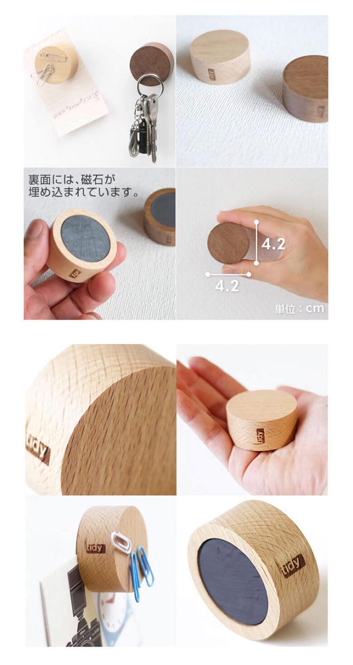 tidy|原木磁力貼