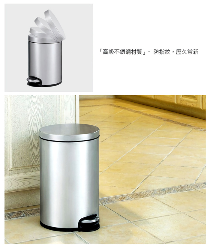 (複製)EKO 靈觸觸控靜音垃圾桶 30L