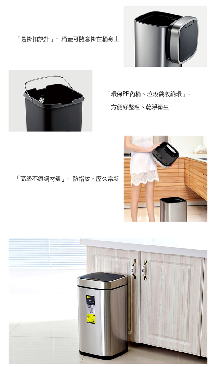 (複製)EKO|方迪桌面垃圾桶-1.5L (兩色可選)
