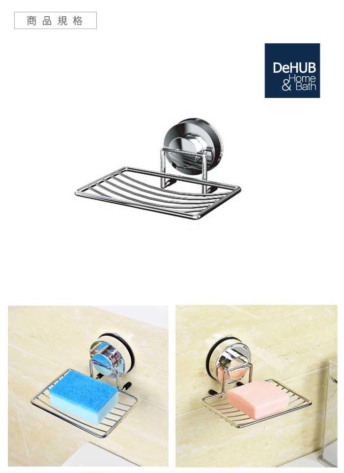 (複製)DeHUB | 刮鬍刀架