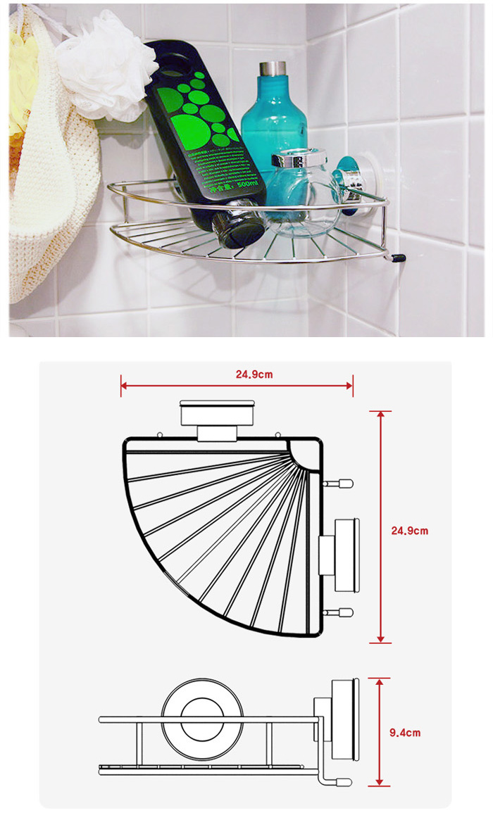 (複製)DeHUB | 長方形置物架(35cm)