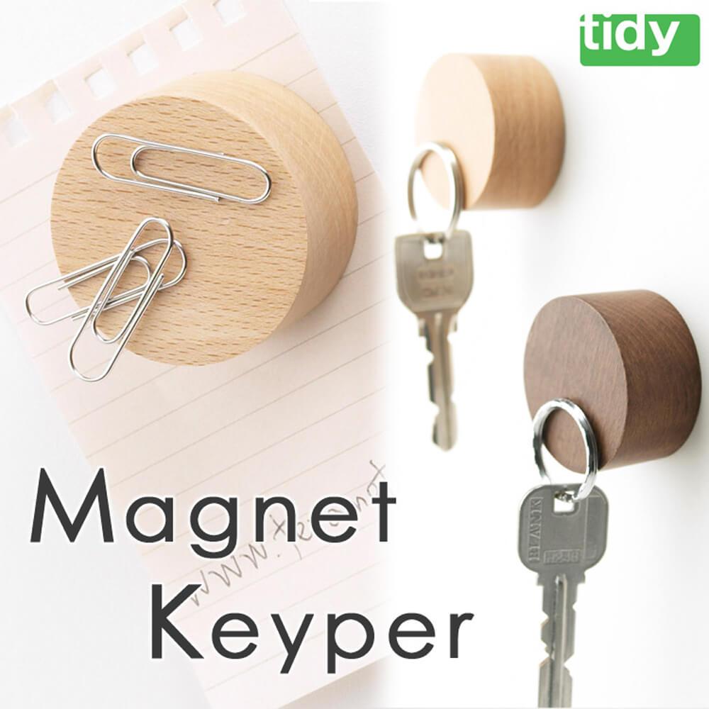 tidy|原木磁力貼(兩色可選)
