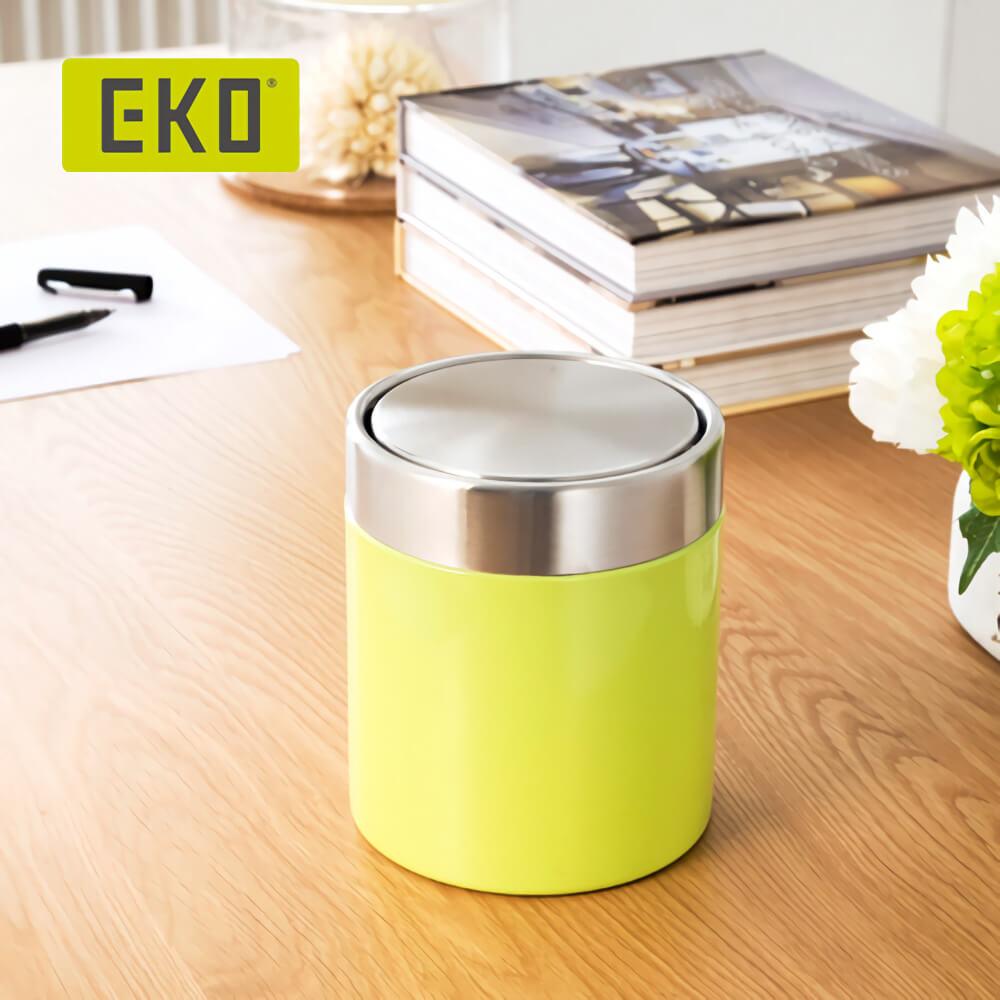 EKO|方迪桌面垃圾桶-1.5L (兩色可選)