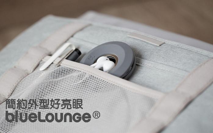 Bluelounge | Cableyoyo耳機整線器 (深灰)