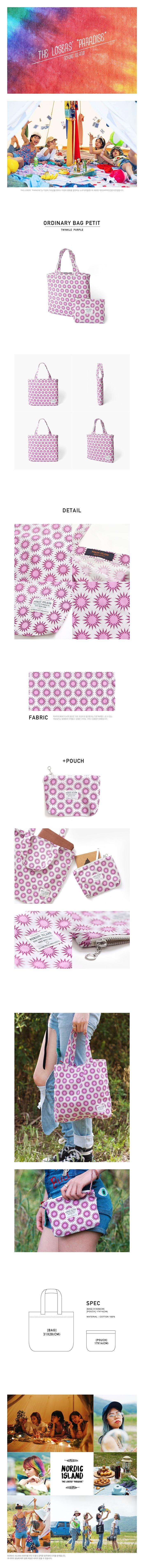 (複製)NORDIC ISLAND   帆布購物袋-Twinkle閃爍 (粉紫)