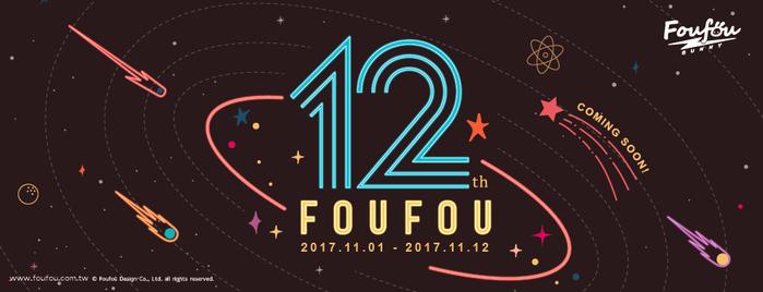 (複製)Foufou|行李吊牌-DreamBig