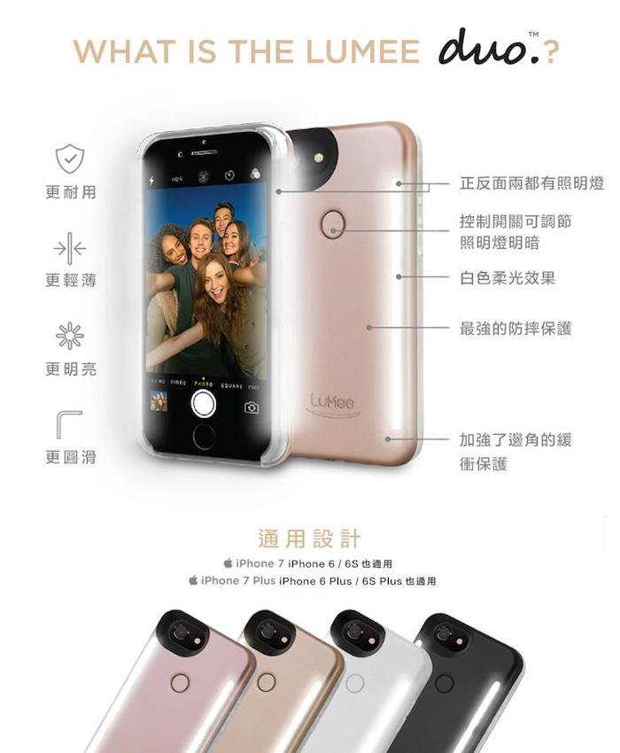 LUMEE Duo|雙面 LED 補光手機殼 iPhone 8 Plus, 7 Plus, 6s Plus, 6 Plus (香檳金)