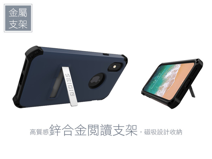 SEIDIO 軍規級四角防摔手機保護殼 for Apple iPhone X-DILEX(消光黑)