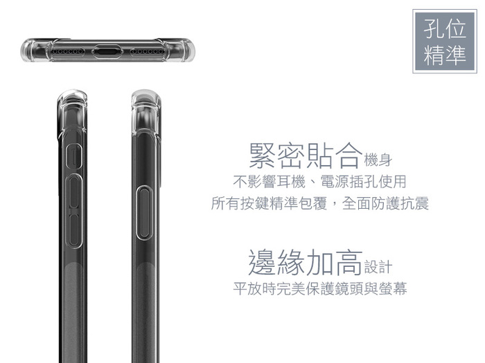 (複製)SEIDIO|都會時尚雙色手機保護殼 for Apple iPhone X-SURFACE(玫瑰金)