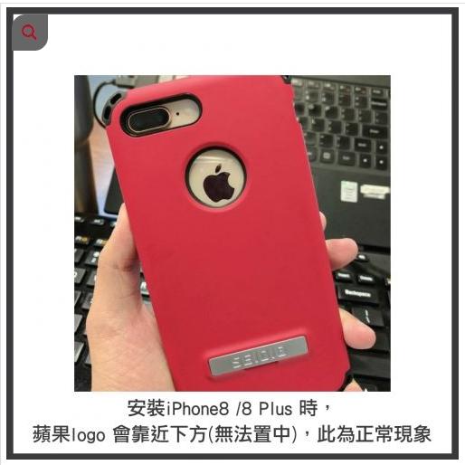 (複製)SEIDIO|軍規級四角防摔手機保護殼 for Apple iPhone X-DILEXx KRYPTEK(荒野戰士)