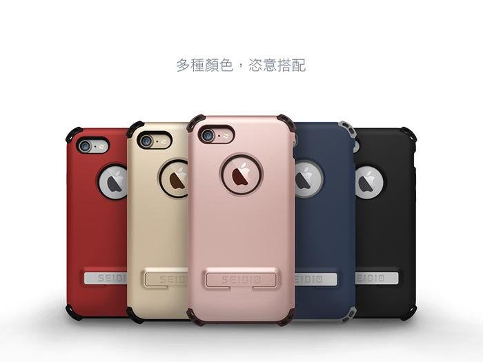 (複製)SEIDIO|軍規級四角防摔手機保護殼 for Apple iPhone 7 Plus / 8 Plus-DILEX(消光黑)