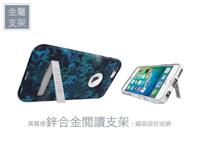 (複製)SEIDIO 迷彩聯名手機保護殼 for Apple iPhone 7 Plus-SURFACE x KRYPTEK(荒野戰士)