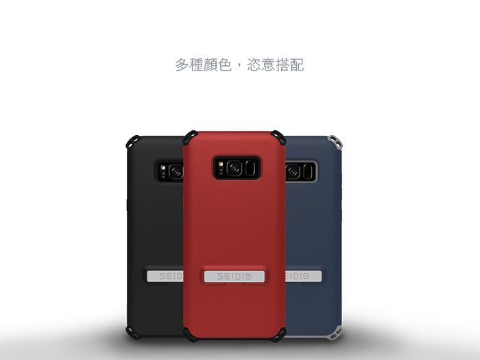 (複製)SEIDIO|軍規級四角防撞手機殼/保護殼 for Samsung Galaxy S8 Plus-DILEXx KRYPTEK(荒野戰士)