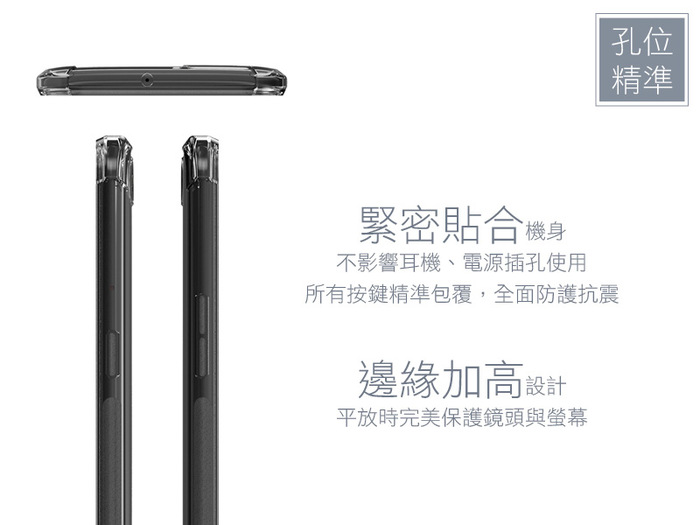 (複製)SEIDIO|四角氣墊輕透手機殼/保護殼 for HTC U11-OPTIK(透明)