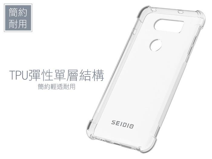 (複製)SEIDIO|四角氣墊輕透手機殼/保護殼 for OPPO R11s Plus-OPTIK(透明)