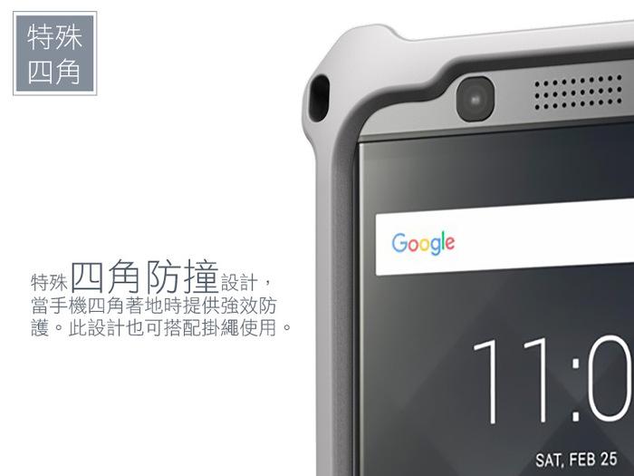 (複製)SEIDIO|軍規級四角防撞手機殼/保護殼 for Samsung Galaxy S8-DILEX(消光黑)