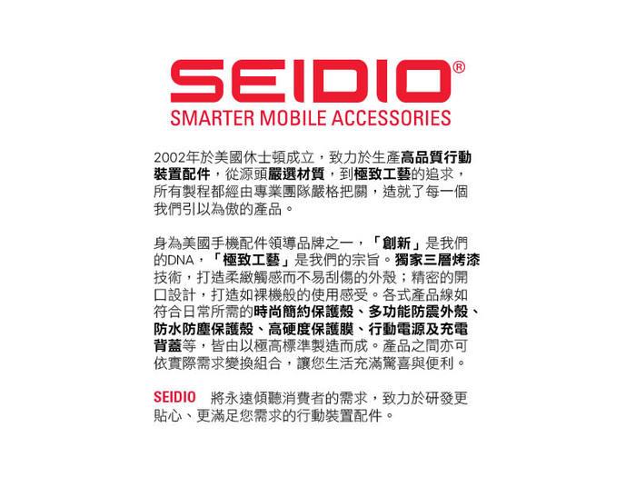 (複製)SEIDIO|都會時尚雙色手機殼/保護殼 for Apple iPhone 7 Plus-SURFACE(消光黑)