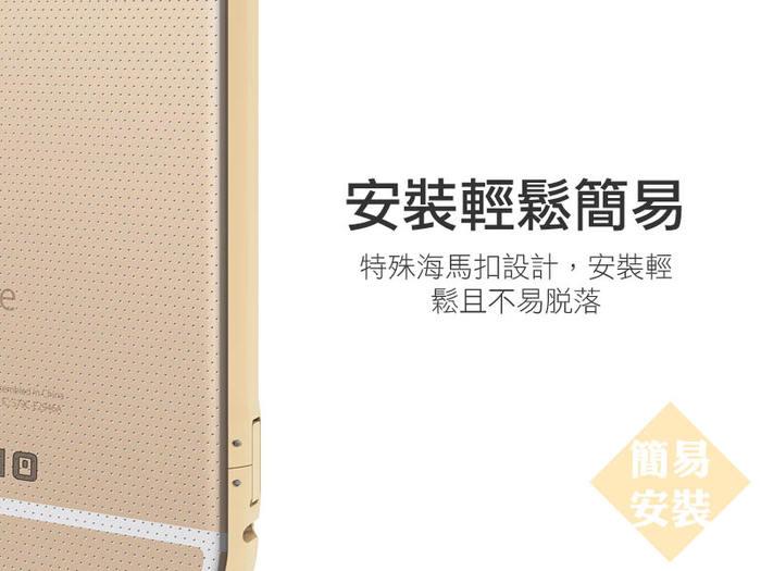 (複製)SEIDIO 都會時尚雙色手機殼/保護殼 for Apple iPhone 6/6s Plus-SURFACE(古銅棕粉)