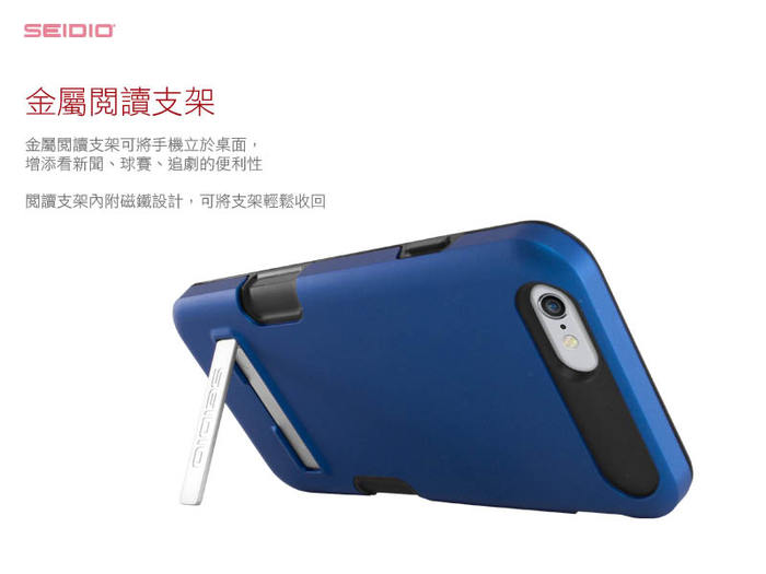 (複製)SEIDIO|專業級雙層手機殼/保護殼 for Apple iPhone 6/6s Plus-DILEX Pro(極簡白)