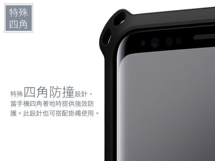 SEIDIO 軍規級四角防摔手機殼/保護殼 for Samsung Galaxy S9-DILEX2018(熱情紅)