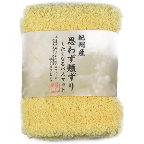 橋爪商店|吸水柔棉浴墊(鵝黃色)