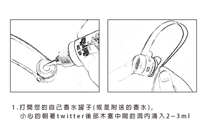 (複製)Craftr |Mid 車用家用兩用擴香器