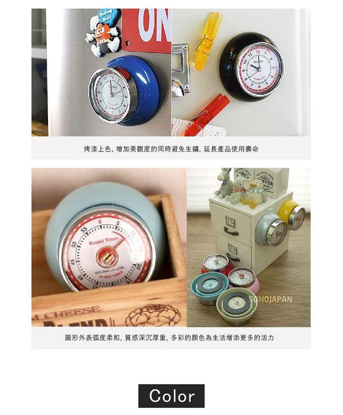 Dulton 復古磁鐵時鐘 粉藍色