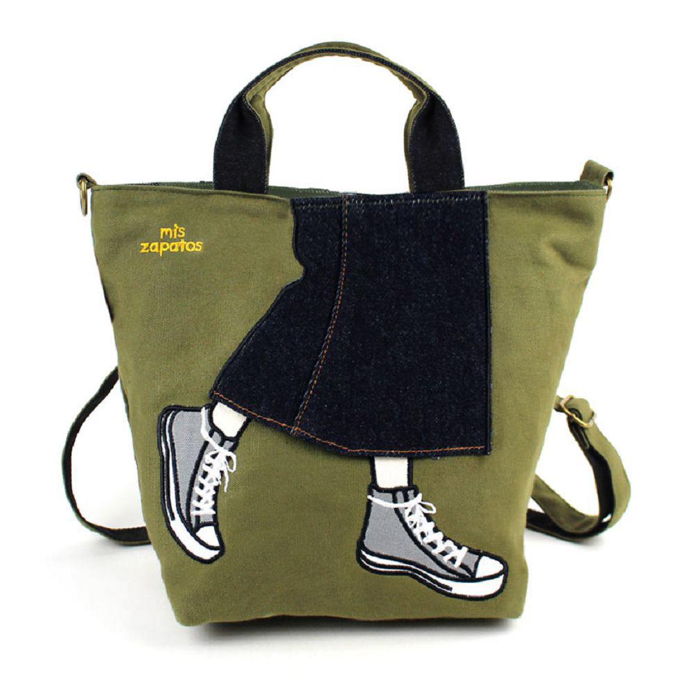 Mis Zapatos 青春少女帆布鞋包 2way 軍綠色