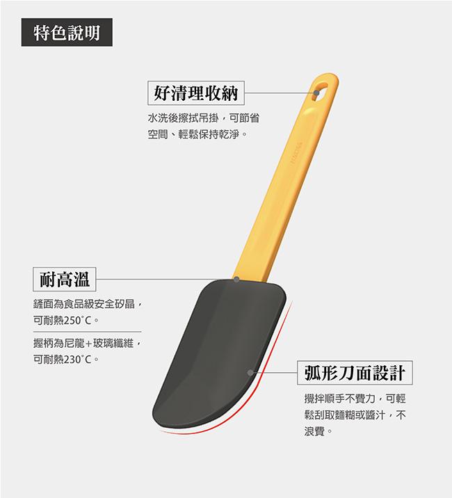 (複製)MULTEE摩堤 烹飪工具組-平湯勺_銀河灰