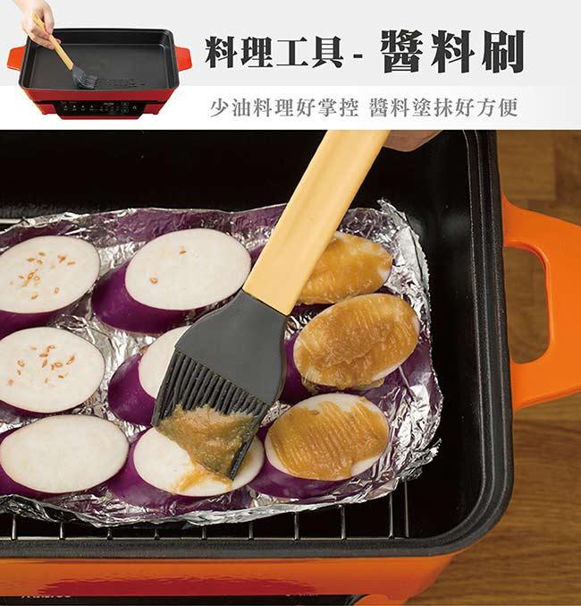 (複製)MULTEE摩堤|烹飪工具組-料理刮刀_橘色
