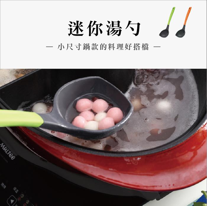 (複製)MULTEE摩堤|烹飪工具組-醬料刷_銀河灰