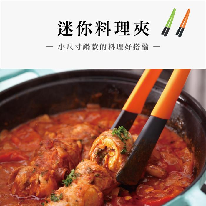 (複製)MULTEE摩堤 迷你烹飪工具組-湯勺_鵝黃