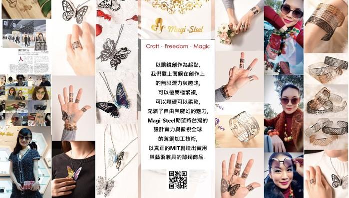 Magi-Steel|台灣窗花手環-事事如意(寬版,玫瑰金色)