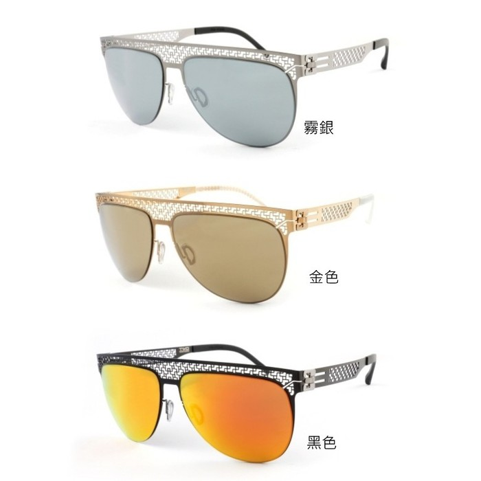 (複製)Magi-Steel 薄鋼太陽眼鏡 無螺絲專利結構 潮系列-線索