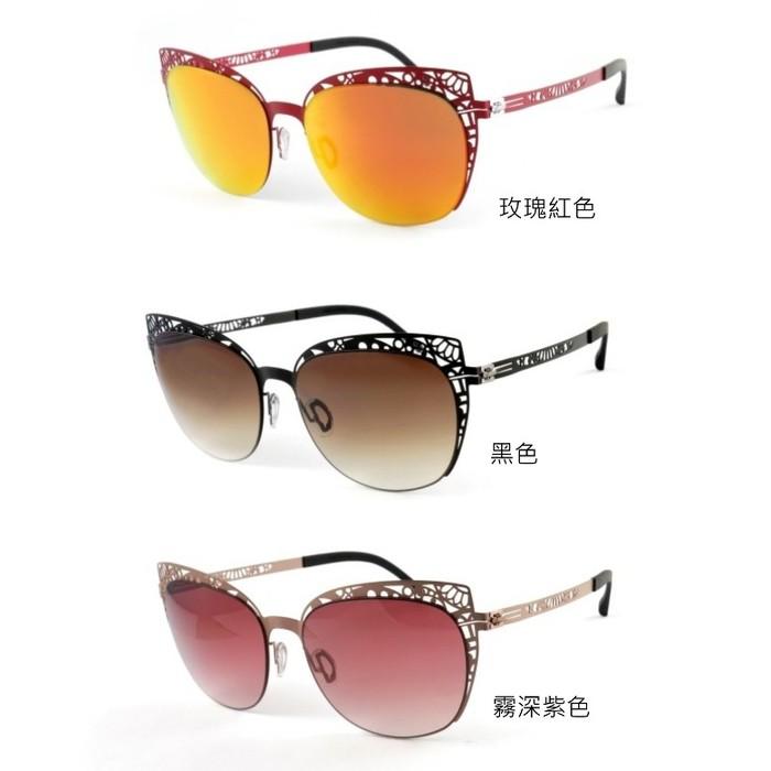 (複製)Magi-Steel 薄鋼太陽眼鏡 無螺絲專利結構 潮系列-迷蝶